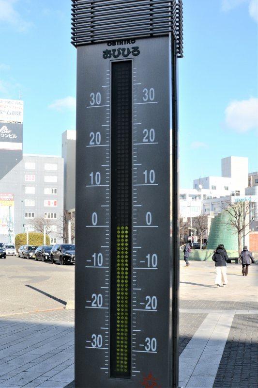 新幹線で北海道へ(5)帯広_a0148206_10321101.jpg