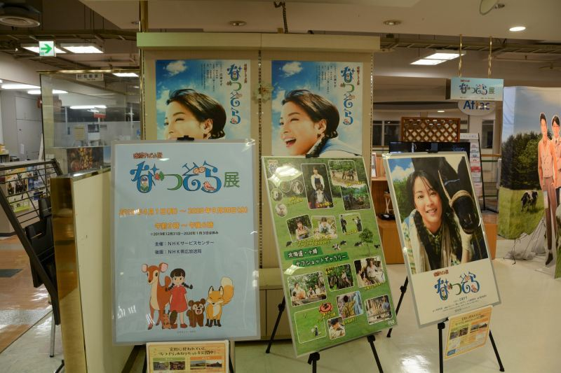 新幹線で北海道へ(5)帯広_a0148206_10423126.jpg