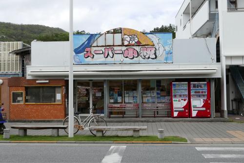 海界の村を歩く 太平洋 父島(東京都)集落編_d0147406_19073842.jpg