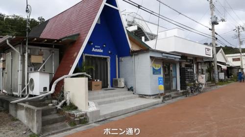 海界の村を歩く 太平洋 父島(東京都)集落編_d0147406_20052965.jpg
