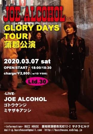 "\""JOE ALCOHOL GLORY DAYS TOUR\""蒲郡公演  _b0123708_19413705.jpg"