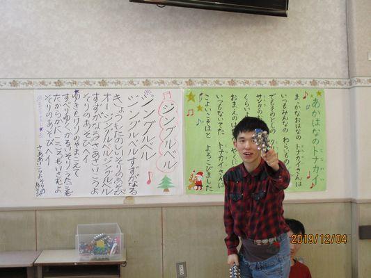 12/4 日中活動_a0154110_08471893.jpg