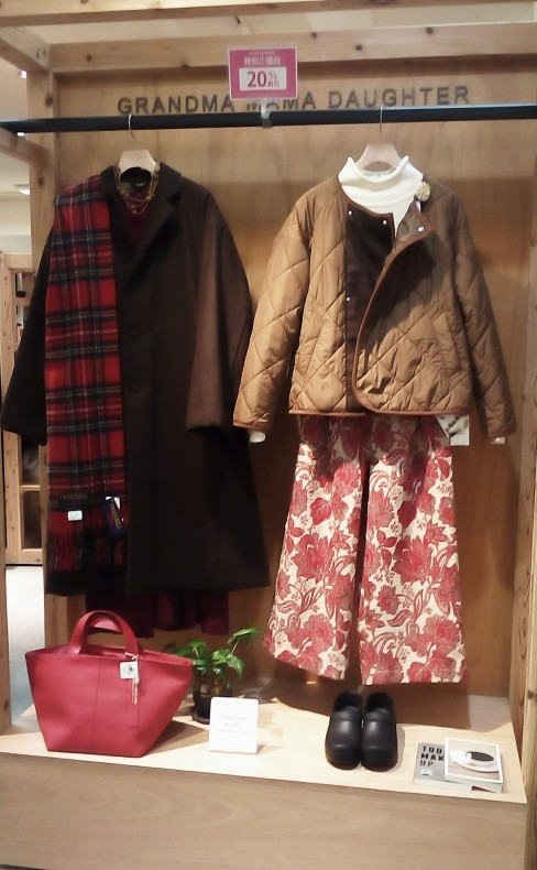 京王新宿店 GRANDMA MAMA DOUGHTER Christmas Fair_b0397010_13281133.jpg