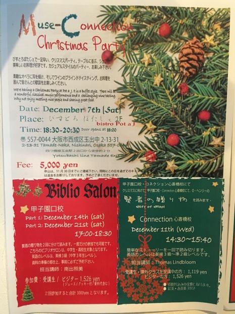 2019 クリスマスイベントのお知らせ_d0305511_12455627.jpeg