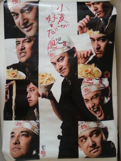 宮田麺児_f0191715_14133078.jpg