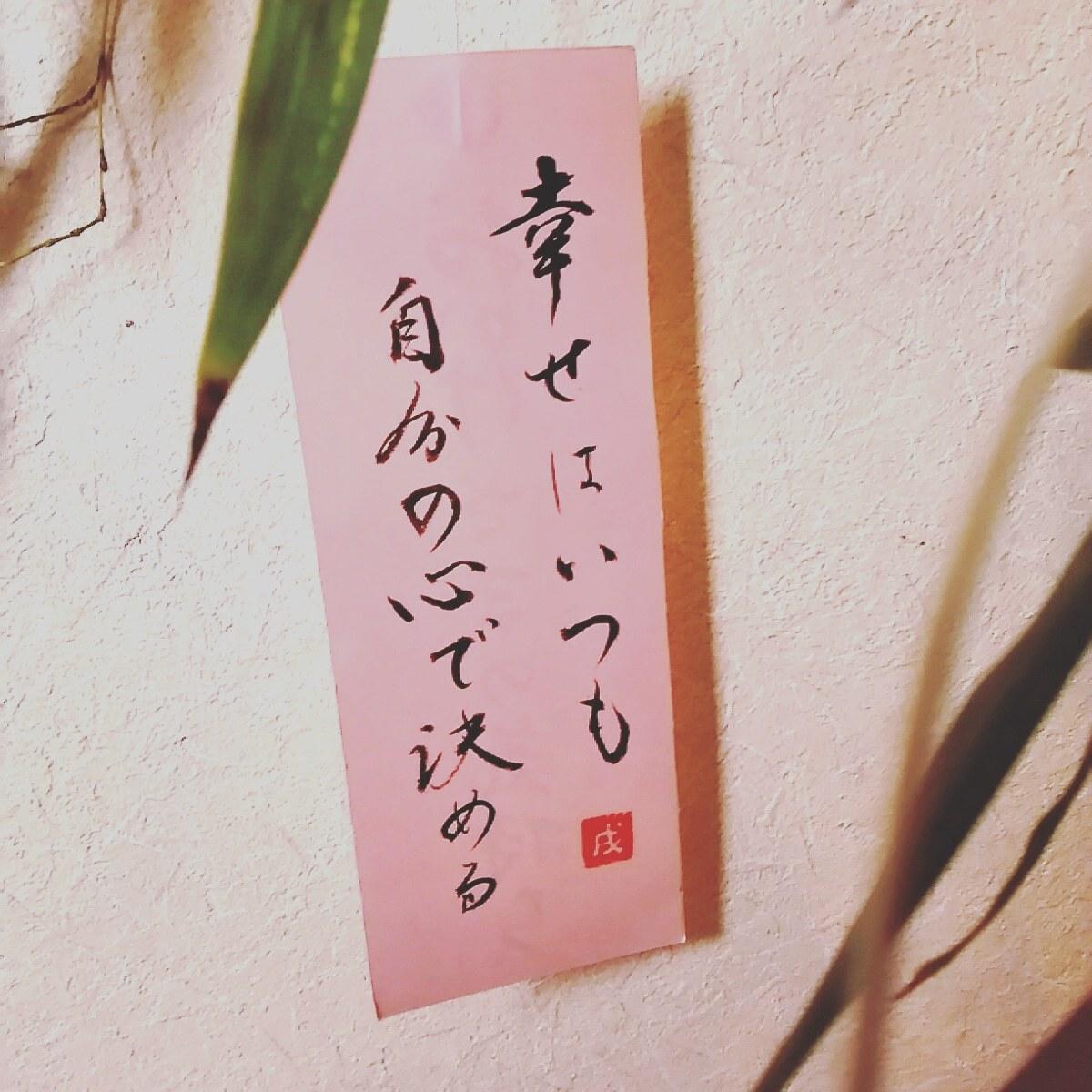 久しぶりの日本料理_a0390917_23034875.jpg