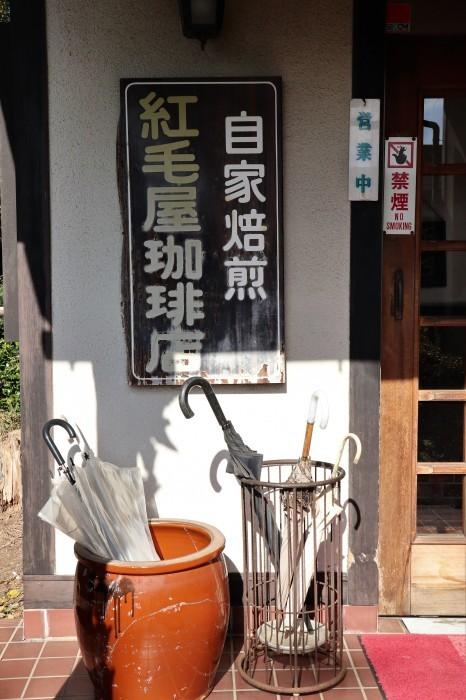 私好みの カフェ店 (1)_d0150720_11383053.jpg