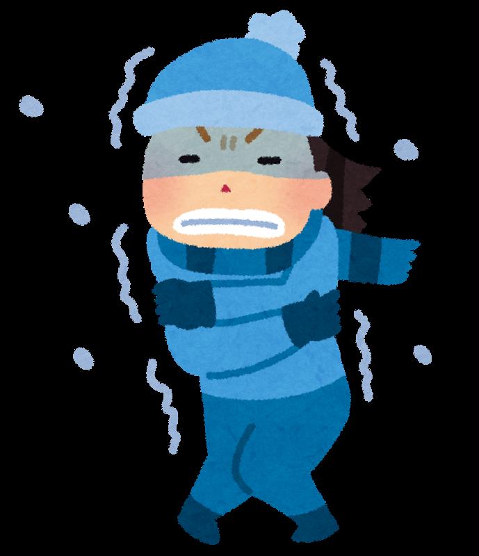 寒くても寒くても・・・_c0157523_07053437.png