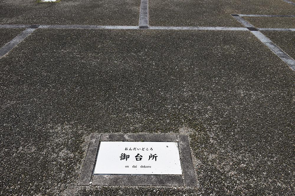 丹波国篠山城跡を歩く。 その2 ~二ノ丸~_e0158128_20292166.jpg
