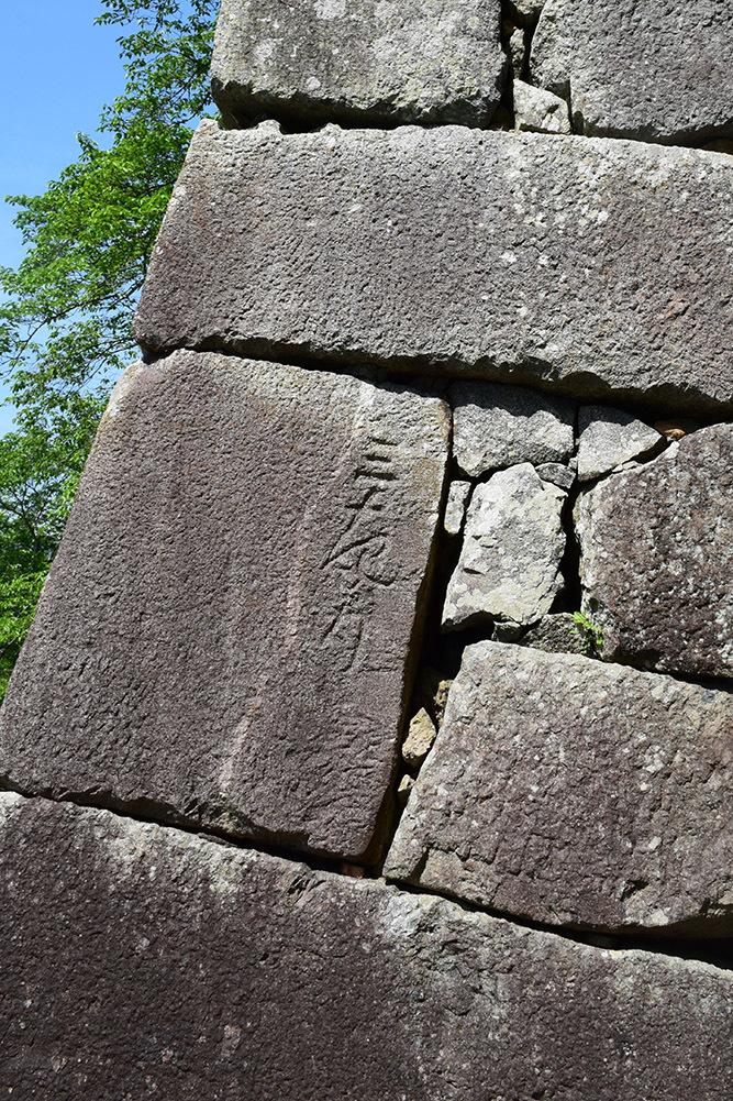 丹波国篠山城跡を歩く。 その2 ~二ノ丸~_e0158128_20361508.jpg