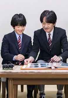 秋篠宮家 / 公式画像_b0003330_0162426.jpg