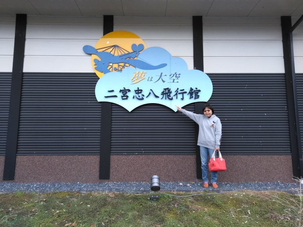 キャンピングカー旅 愛媛県~香川県仲多度郡_d0228130_15141266.jpg