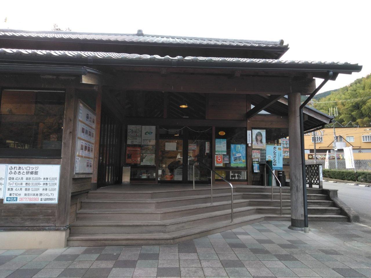 キャンピングカー旅 愛媛県~香川県仲多度郡_d0228130_15143774.jpg