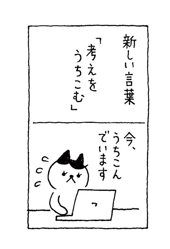 a0249132_15093950.jpg
