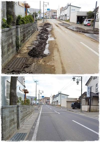 ご支援ありがとうございました。台風19号から2ヶ月の野田村_c0259934_15364503.jpg