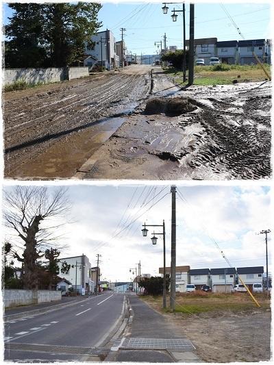 ご支援ありがとうございました。台風19号から2ヶ月の野田村_c0259934_15364519.jpg