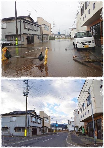ご支援ありがとうございました。台風19号から2ヶ月の野田村_c0259934_15581187.jpg