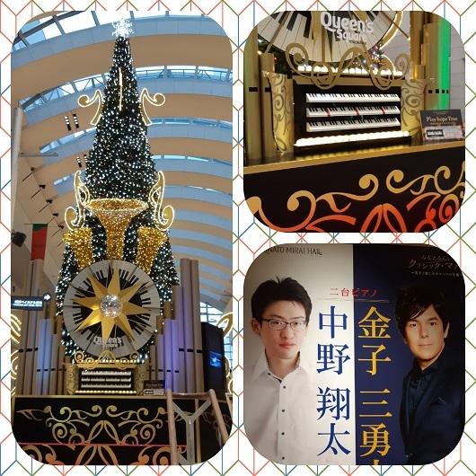 美しいクリスマスイルミネーション_e0307335_16334165.jpg