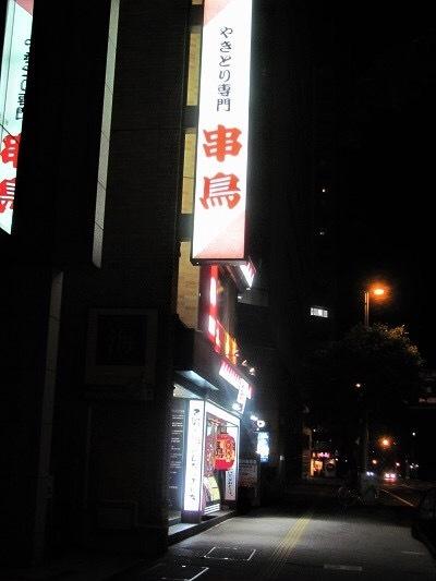 札幌の冬イルミネーションとさえら他食事_e0373235_06543313.jpeg