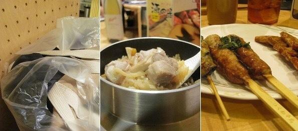 札幌の冬イルミネーションとさえら他食事_e0373235_07135177.jpeg