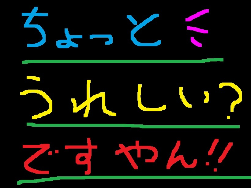 f0056935_16560292.jpg