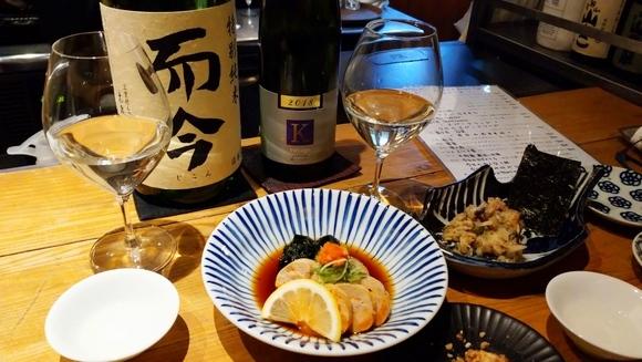 神楽坂で日本酒を飲むならば_e0234741_20472319.jpg