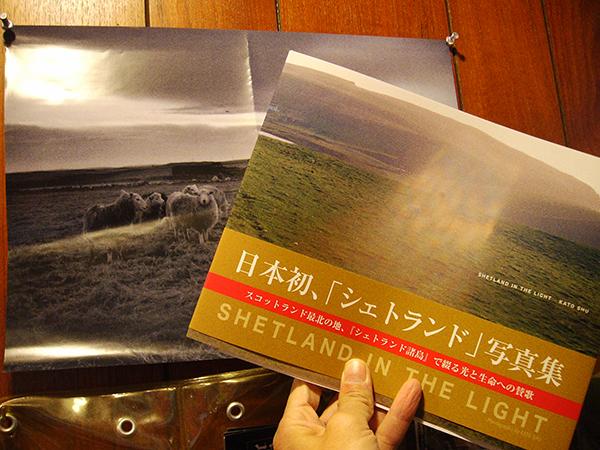 日本初。_e0158242_13010193.jpg