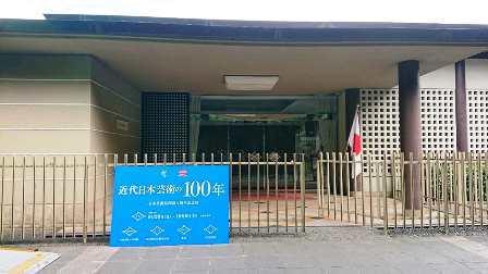 作業日誌(「日本藝術院創設百周年記念展」作品示替え作業)_c0251346_17120774.jpg