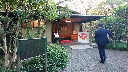 作業日誌(日本博KōgeiDiningTokyo工芸作品を搬入)_c0251346_18372587.jpg