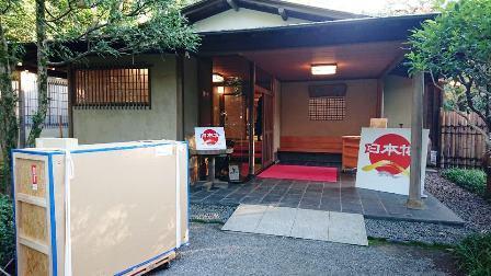 作業日誌(日本博KōgeiDiningTokyo工芸作品を搬入)_c0251346_18373180.jpg