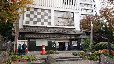 作業日誌(「江戸風俗人形の世界」展人形及び建物模型の搬入作業)_c0251346_18580961.jpg