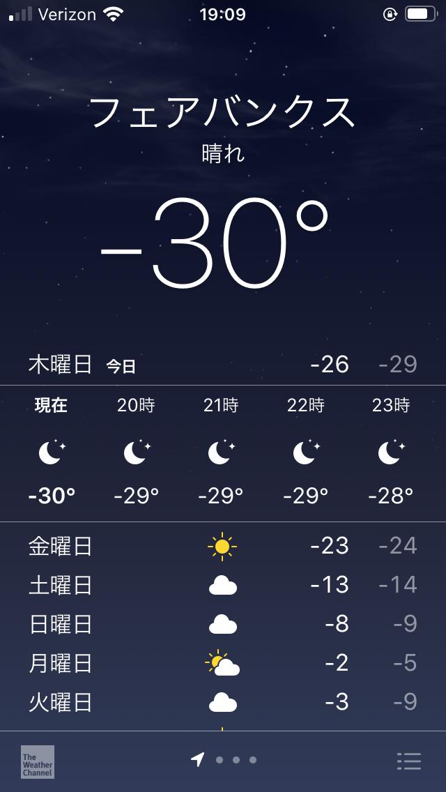 マイナス30℃_b0135948_17184385.png