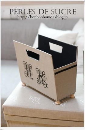 自宅レッスン コスメスタンド マガジンラック ブック型の箱 三角蓋の実用ダストボックス_f0199750_21314304.jpg