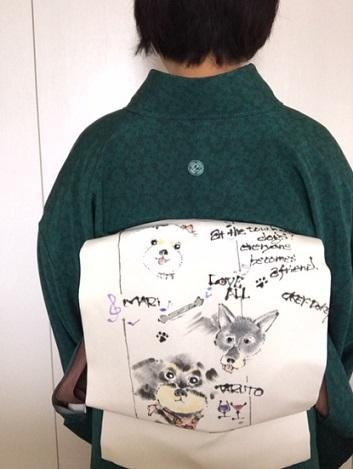 人見敏男さんに描いて頂いたお客様の可愛い愛犬達の帯。_f0181251_16352335.jpg