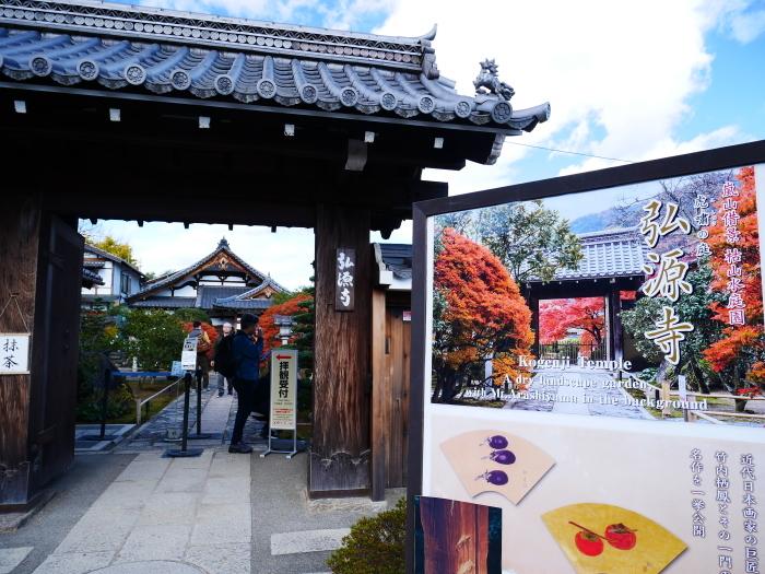 嵯峨・嵐山めぐり、4、天竜寺から竹林の小径へ  2019-12-10 00:00    _b0093754_22235532.jpg