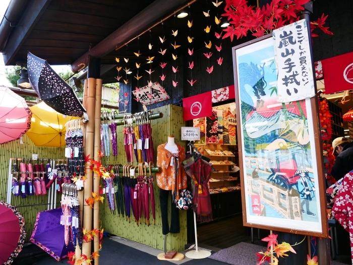 嵯峨・嵐山めぐり、4、天竜寺から竹林の小径へ  2019-12-10 00:00    _b0093754_22243799.jpg
