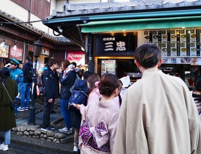 嵯峨・嵐山めぐり、4、天竜寺から竹林の小径へ  2019-12-10 00:00    _b0093754_22251592.jpg