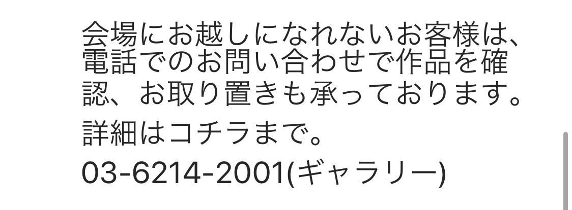 日本橋丸善 スペシャルクリスマステディベア展_f0362755_08445050.jpg