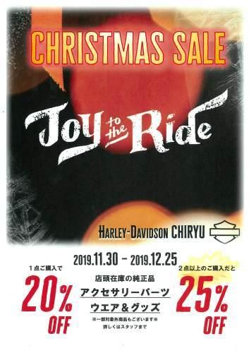 【クリスマスセール】を開催中です_b0317459_16543790.jpg