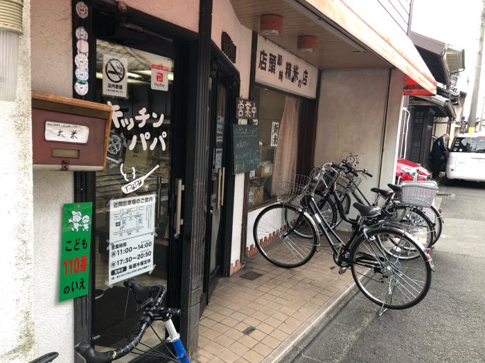 京都ポタリング_e0053660_13442952.jpg