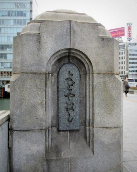 大阪紅葉さんぽ * 淀屋橋・中之島_f0236260_19542574.jpg