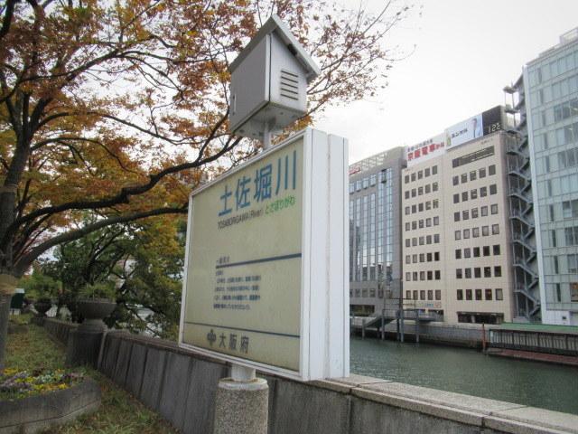 大阪紅葉さんぽ * 淀屋橋・中之島_f0236260_21181971.jpg