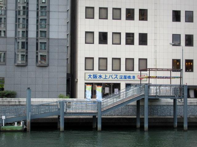 大阪紅葉さんぽ * 淀屋橋・中之島_f0236260_21215747.jpg
