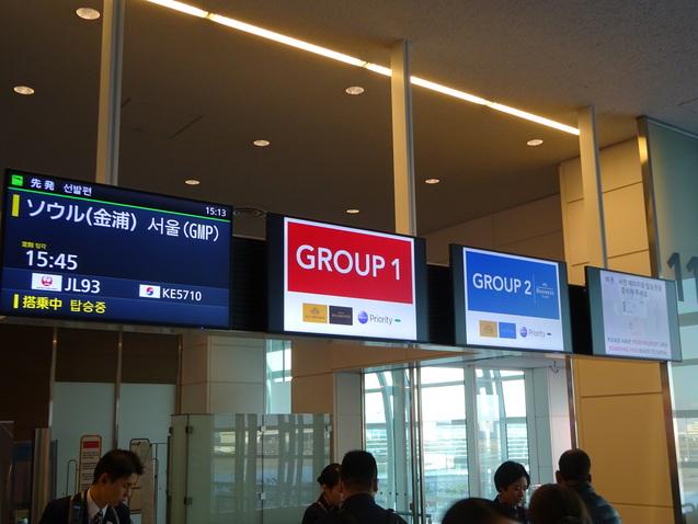 たった26時間のソウル (1)JAL93便_b0405262_221646.jpg