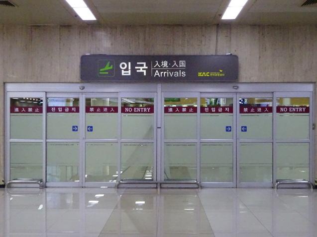 たった26時間のソウル (1)JAL93便_b0405262_2254812.jpg