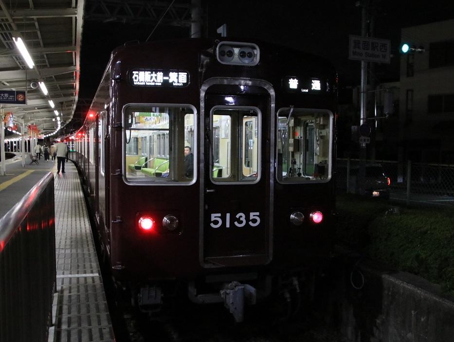 阪急5100系 5134F_d0202264_17553953.jpg