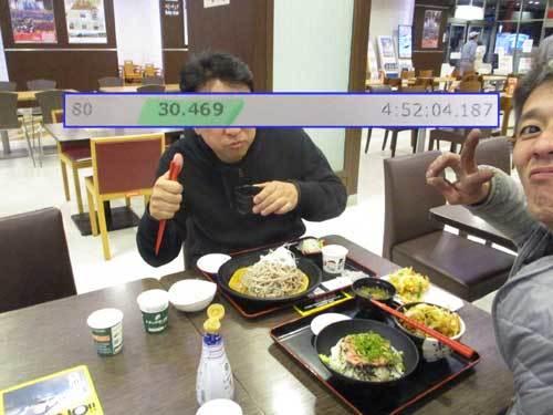 先日の富士カートで2019年をなかなかGoodな締めくくり!ヽ(^。^)ノ_c0086965_02291006.jpg