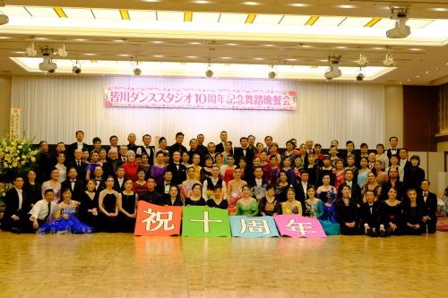 皆川ダンススタジオ開設10周年記念パーティー_c0217266_12510611.jpg