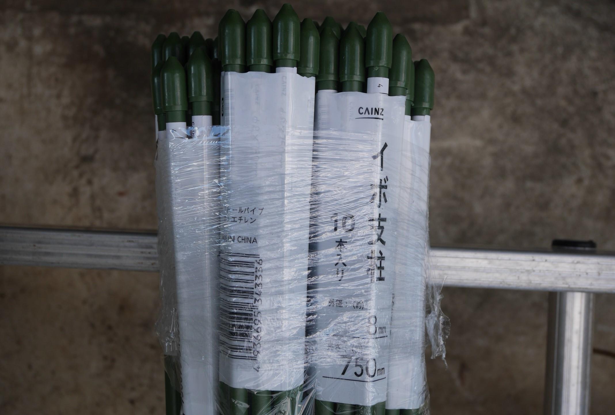 12・21六国見山への山桜植樹開始は10時から_c0014967_18562486.jpg