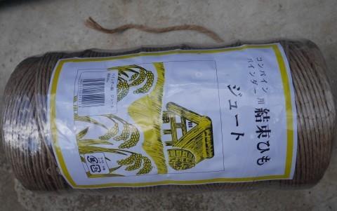 12・21六国見山への山桜植樹開始は10時から_c0014967_18564218.jpg
